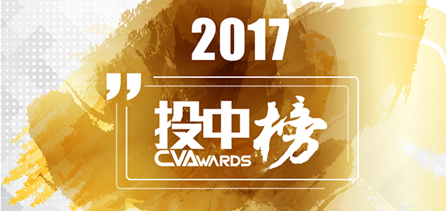 聚焦价值的力量--第12届中国投资年会年度峰会将在上海举行