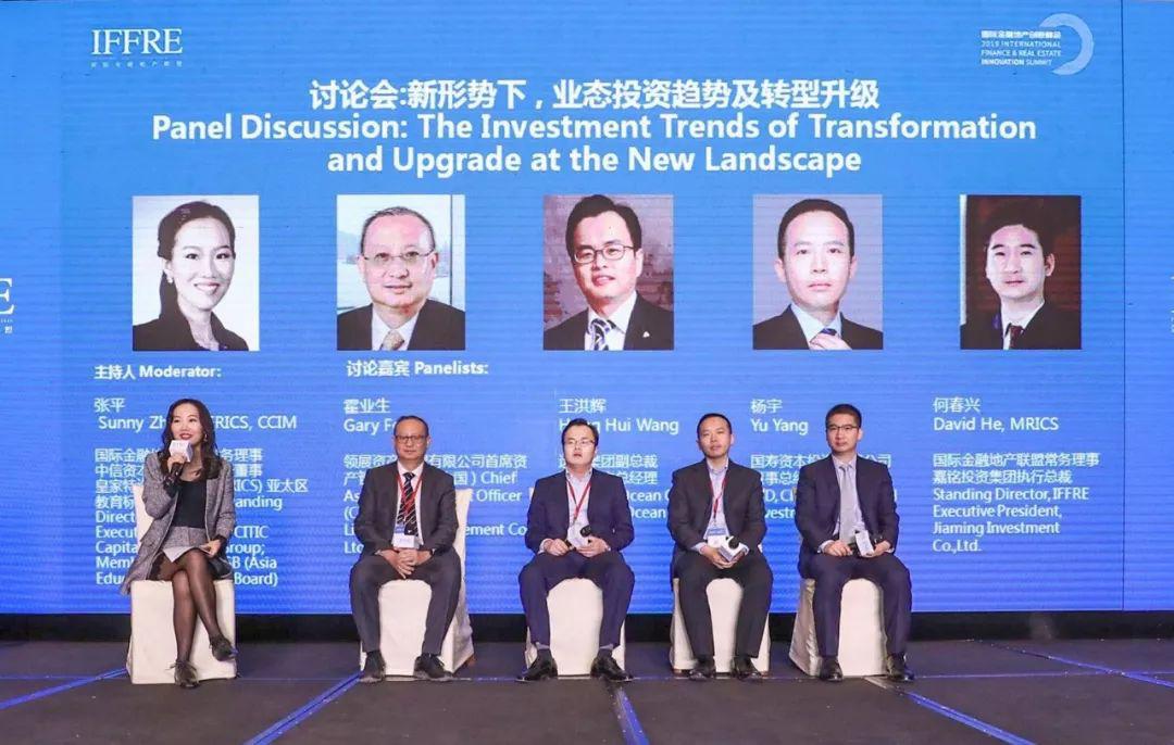 2019年經濟投資方向_2014 2019年中國財經 產業深度調研及投資趨勢預測報告