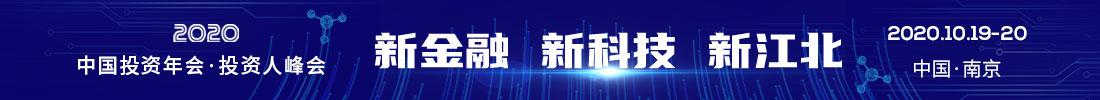 新金融 新科技 新江北