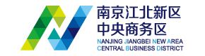 南京江北新区中央商务区