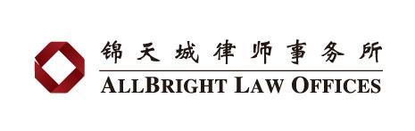 锦天成律师事务所