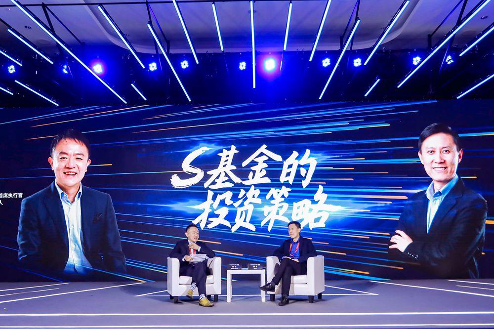 """投中陈颉对话歌斐殷哲:中国S基金或将""""百舸争流"""",未来GP份额影响将更大"""