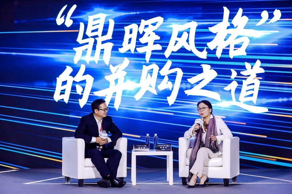 鼎晖胡晓玲:谋局控盘是PE并购的核心,未来十年是并购黄金时代