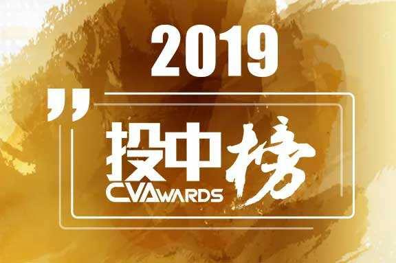 威尼斯2019年度榜单发布